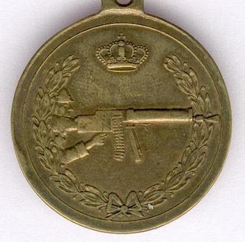 Medal for Light Machine-Gun Marksmanship Obverse