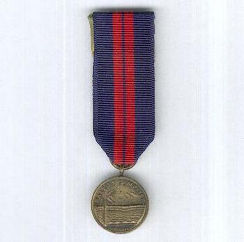 Miniature Bronze Medal (for Navy) Obverse