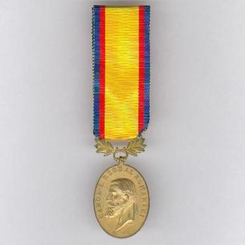 Medal of Valour and Loyalty, I Class Obverse