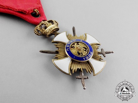 Order of the Star of Karageorg, Military Division, IV Class Reverse