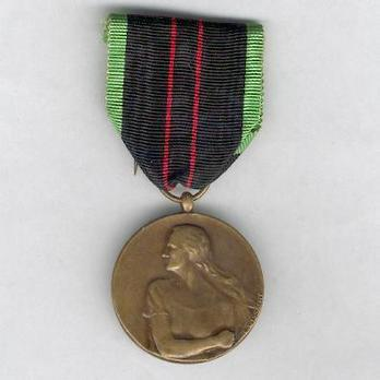 "Bronze Medal (stamped ""PAUL WISSAERT"") Obverse"