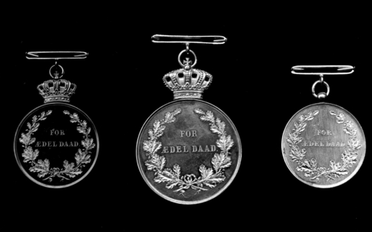 Medal for Heroic Deeds, Silver Medal (with crown Oscar II) Reverse