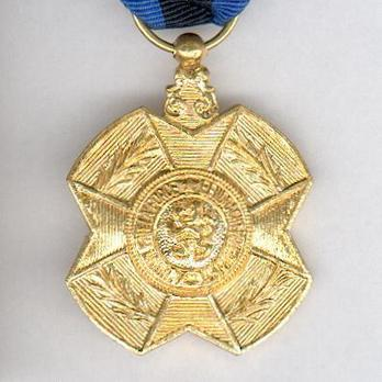 Gold Medal (1951-) (by P. De Greef) Obverse