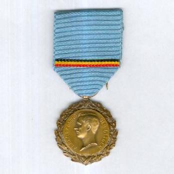 "Bronze Medal (with Dutch inscription, stamped ""G. DEVREESE"") Obverse"