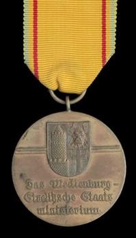 Life Saving Medal Reverse