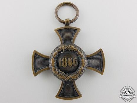 Commemorative Cross for the Austrian War, 1866 Obverse