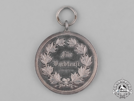 Silver Merit Medal (1885-1902) Reverse