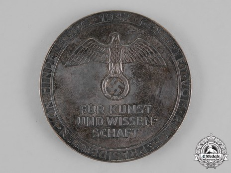 Goethe Medal for Art and Science (2nd pattern) Obverse
