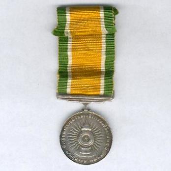 Commemorative Jubilee, Medal (1971) Reverse