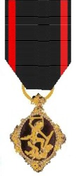 Order of Rama Knight Grand Commander (I Class) Obverse