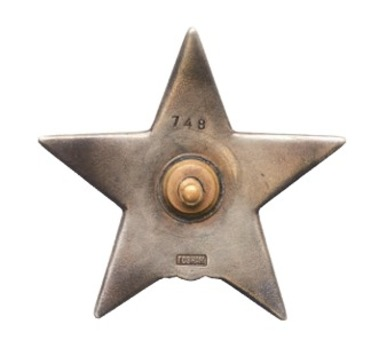 Type I, Star Medal (in silver) Reverse