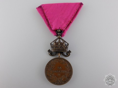 Medal for Merit, Type II, in Bronze (with elder Tsar portrait and crown with flying pendilia) Reverse