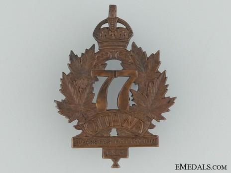 77th Infantry Battalion Other Ranks Cap Badge (Void) Obverse