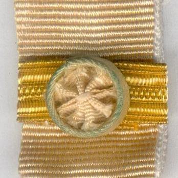 Miniature II Class Knight Grand Cordon Ribbon Rosette
