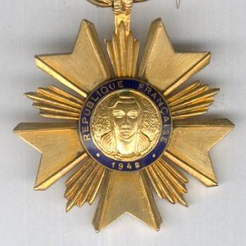 Officer Obverse