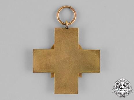 German Social Welfare Decoration, III Class Cross Reverse