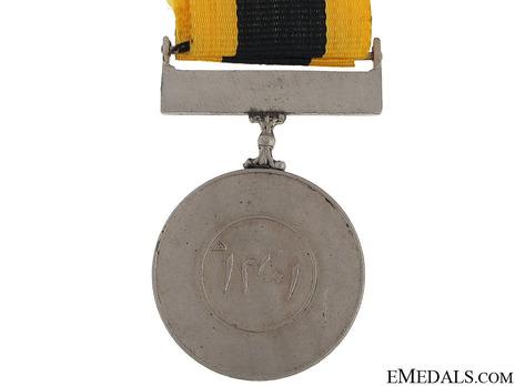 Hirji Medal Reverse