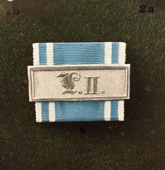 Military Long Service Bar, II Class Clasp