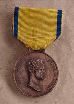 Bravery Medal, Type II, in Silver
