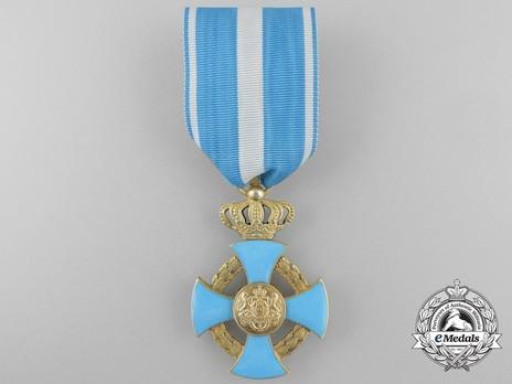 Order of Faithful Service, Officer's Cross Obverse