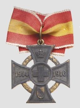Volunteer War Aid Cross, 1914-1916 (with oak leaves wreath) (in war metal gilt) Obverse