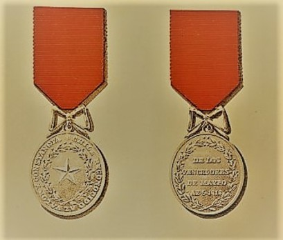 Maypo Medal, Type I, Gold Medal Obverse and Reverse