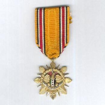 Syrian Arab Army Medal 1962 Obverse