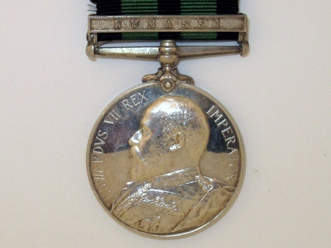 """Silver Medal (with """"KUMASSI"""" clasp, in high relief) Obverse"""
