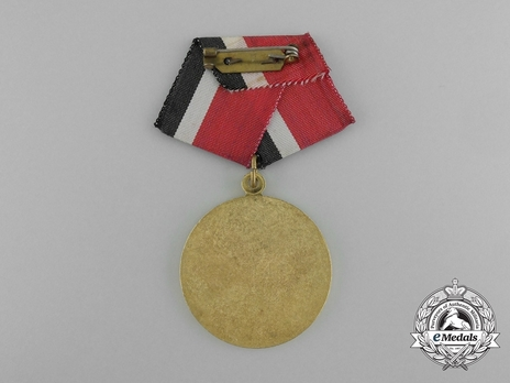 Military Service Medal Reverse