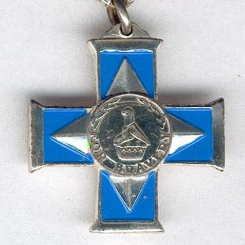 Miniature Silver Cross of Zimbabwe (Civilian) Obverse