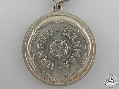 Cross of Merit of Physical Education and Sports, Silver Medal with Gold Cross Reverse