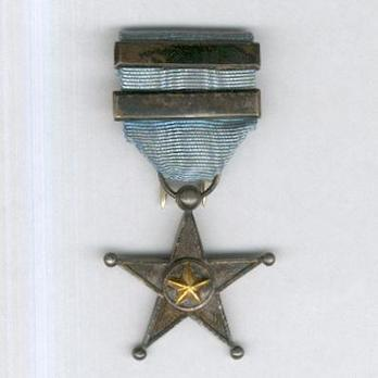 Silver Star (with 2 clasps, 1889-1910) (by Fonson) Obverse