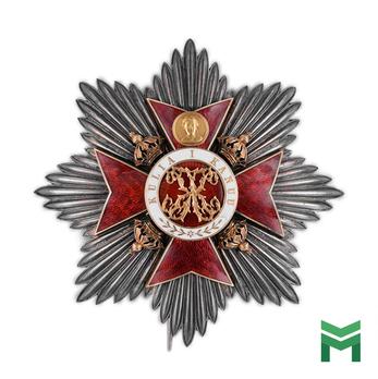 Order of Kapilani Breast Star, Obverse