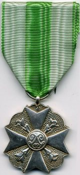 II Class Medal (for Firefighter Long Service) Obverse