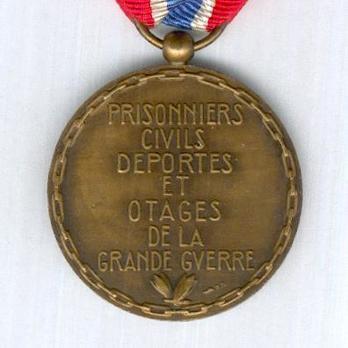 """Bronze Medal (stamped """"M DELANNOY"""") Reverse"""
