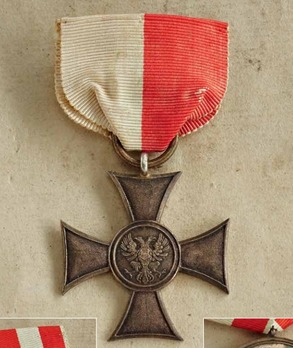Long Service Cross in Silver for Officers for 20 Years