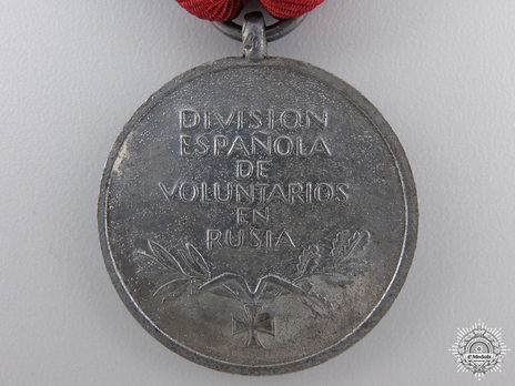"""Commemorative Medal of the Spanish """"Blue Division"""" (in silvered zinc) Reverse"""
