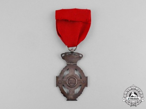 Royal Order of George I, Civil Division, Silver Knight's Cross Obverse