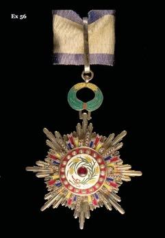 Order of Illustrious Brilliant Golden Grain, III Class Commander