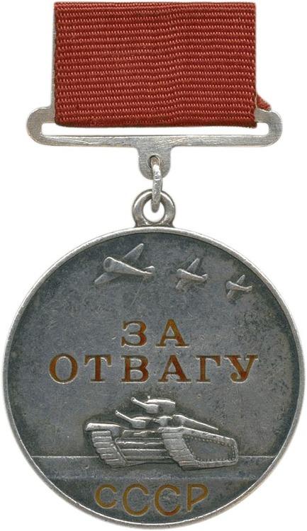Medal of valour%2c soviet union