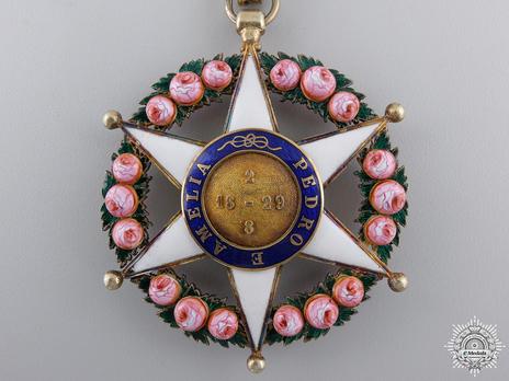 Dignitary Badge (Neck Badge) Reverse