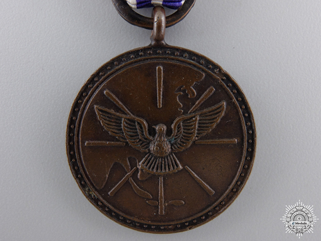 Vietnam War Service Medal Obverse