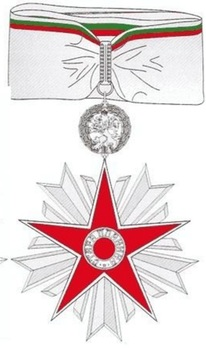 Order of Stara Planina, III Class Obverse