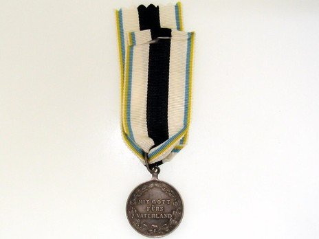 Military Honour Medal, 1814-1815 Reverse