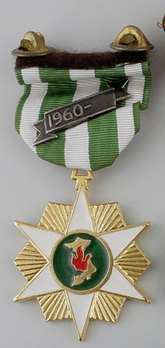 Vietnam Campaign Medal (Vietnam-made version) Obverse