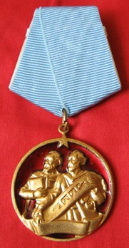 Order of Cyril and Methodius, I Class Obverse