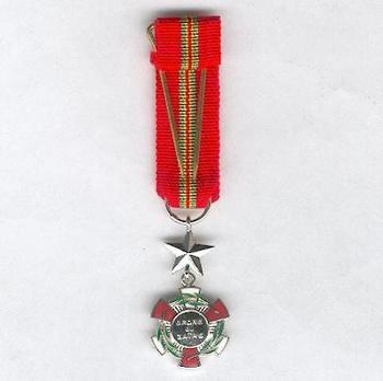Miniature Knight (Civil Division, 1977-1997) Reverse