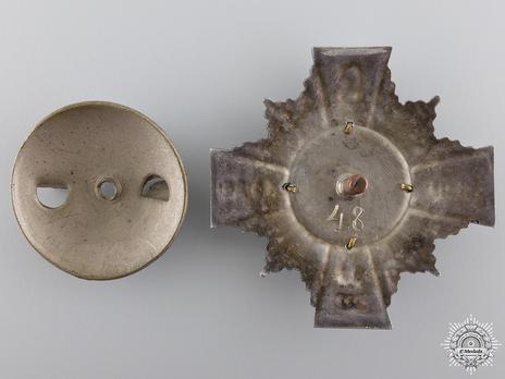 5th Cesis Infantry Regiment Badge Reverse