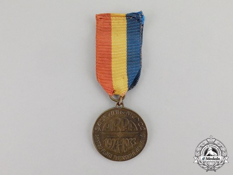 Medal for the Promotion of Aviation 1927-1933 Reverse