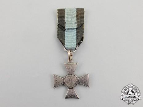 Order of Virtuti Militari, Type II, Silver Cross Reverse